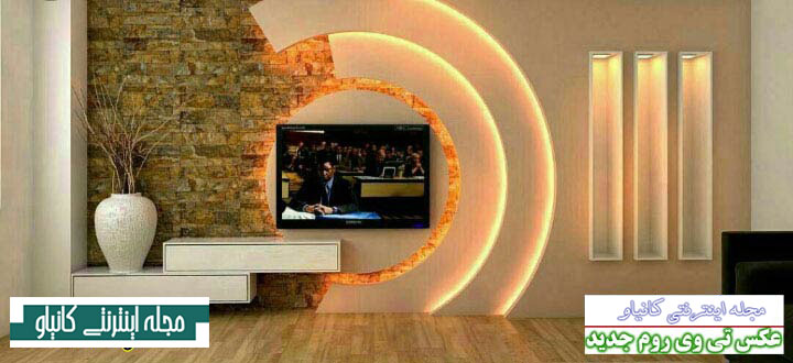 تی وی باکس - دکور کناف تلویزیون