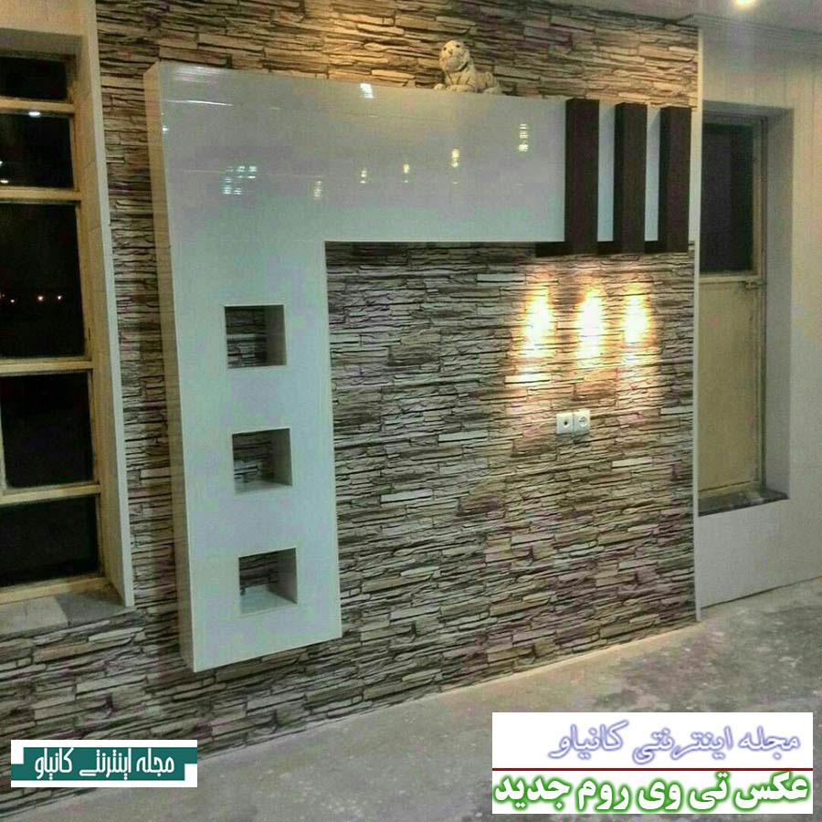 مدل های کناف دیوار پشت تلویزیون شیک و جذاب - دکور پشت تی وی با کناف و سنگ آنتیک جدید