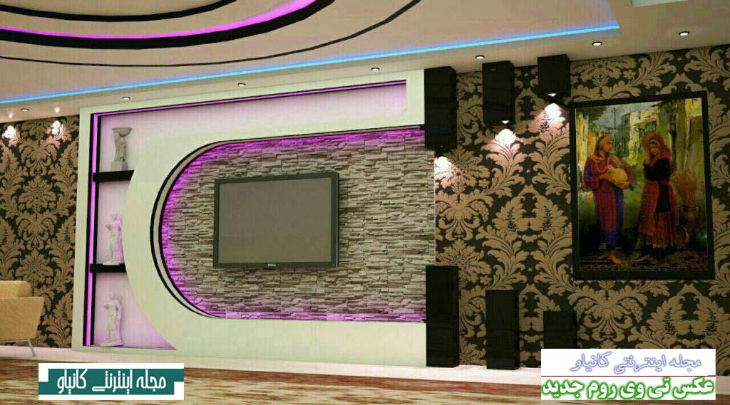تی وی روم با کاغذ دیواری