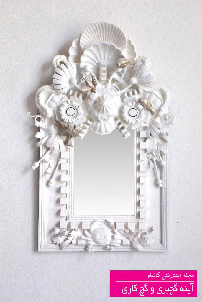 ابزار گچ کاری دور آینه - آینه گچ کاری جدید شیک