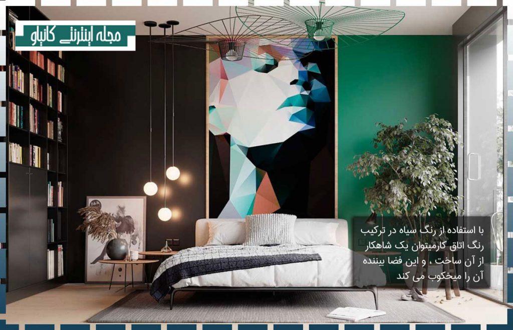 ترکیب سیاه و سبز در رنگ اتاق خواب