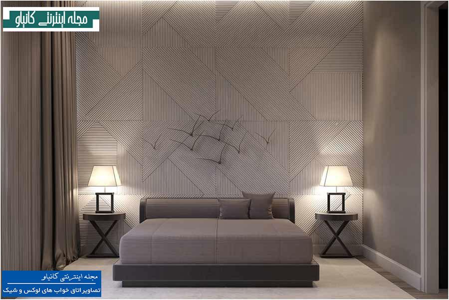 استفاده از دیوار های بافت دار برای دکوراسیون اتاق خواب