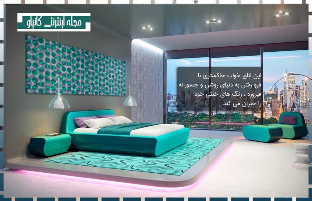 این اتاق خواب خاکستری با غوطه ور شدن در دنیای روشن و پررنگ فیروزه ای ، رنگ های خنثی خود را جبران می کند.