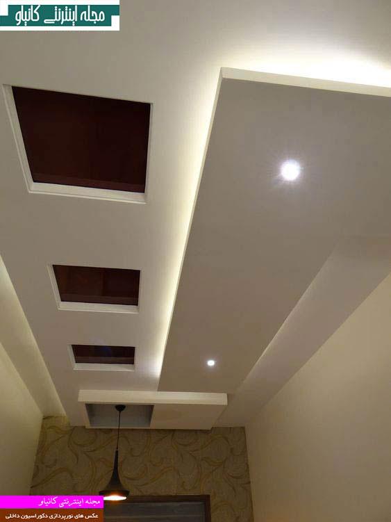 طرح باند نورمخفی در یک طرف و در طرف دیگر باکس های تو خالی باعث ایجاد تقارن نسبی در شکل کلی سقف شده است.
