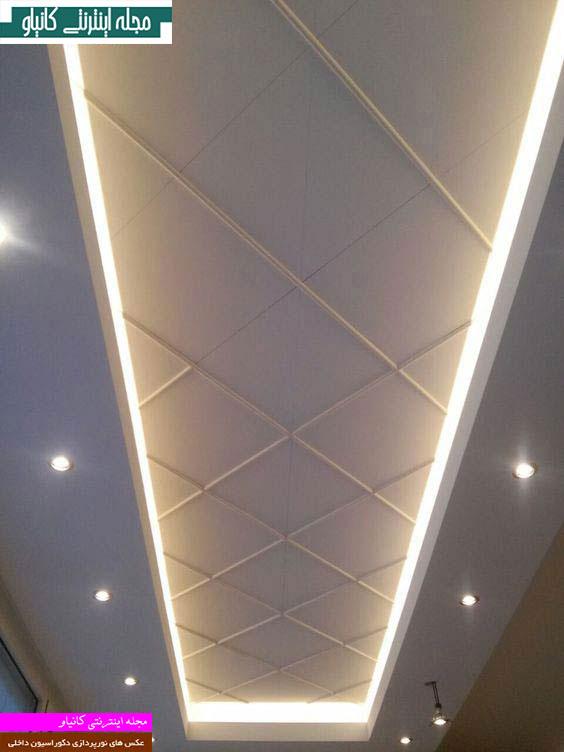 دور باند نورمخفی گچ کاری شیک و بسیار زیبا و شطرنجی با جدول های بزرگ که در وسط سقف کار شده است.
