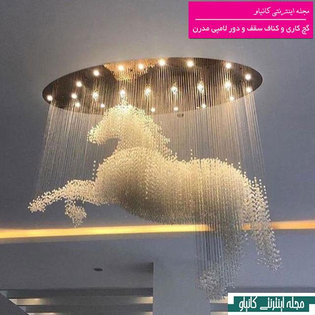 عکس گچ کاری و کناف سقف و دور لامپی مدرن و لوکس 2020