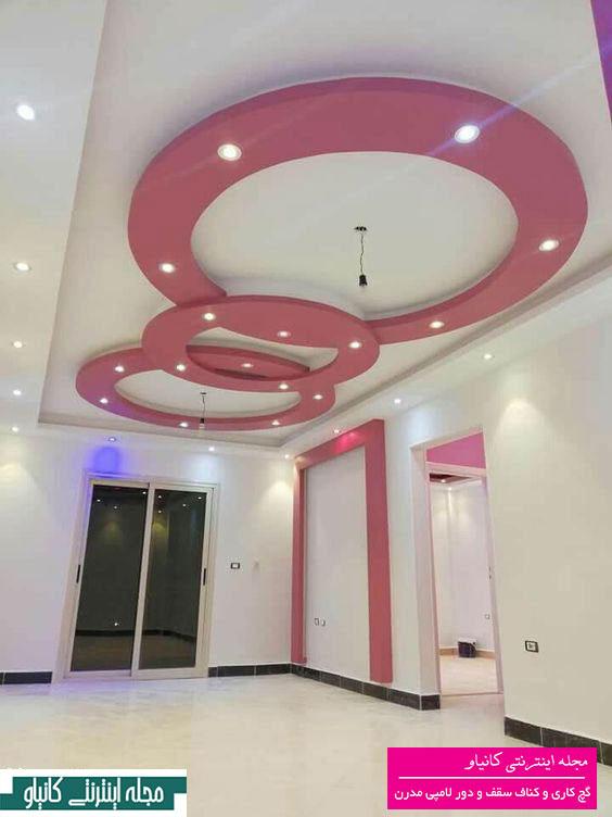 دکوراسیون خلاقانه منزل - دکور برای سقف شیک و جدید