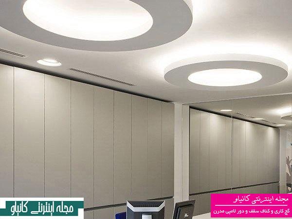 کناف سقف و دیوار - طراحی داخلی مدرن