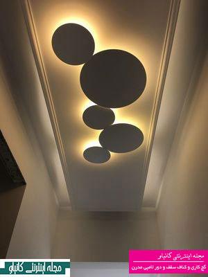 تصاویر کناف کاری سقف - دکوراسیون داخلی منزل مدرن