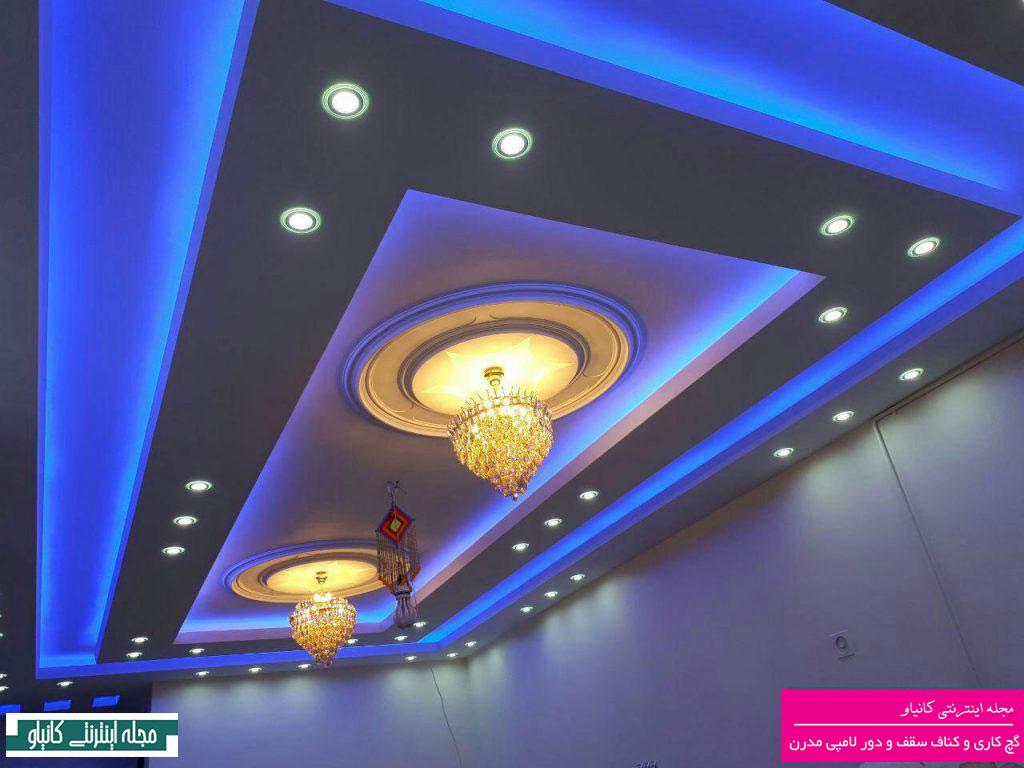 دکوراسیون با نورپردازی آبی - طراحی داخلی پذیرایی
