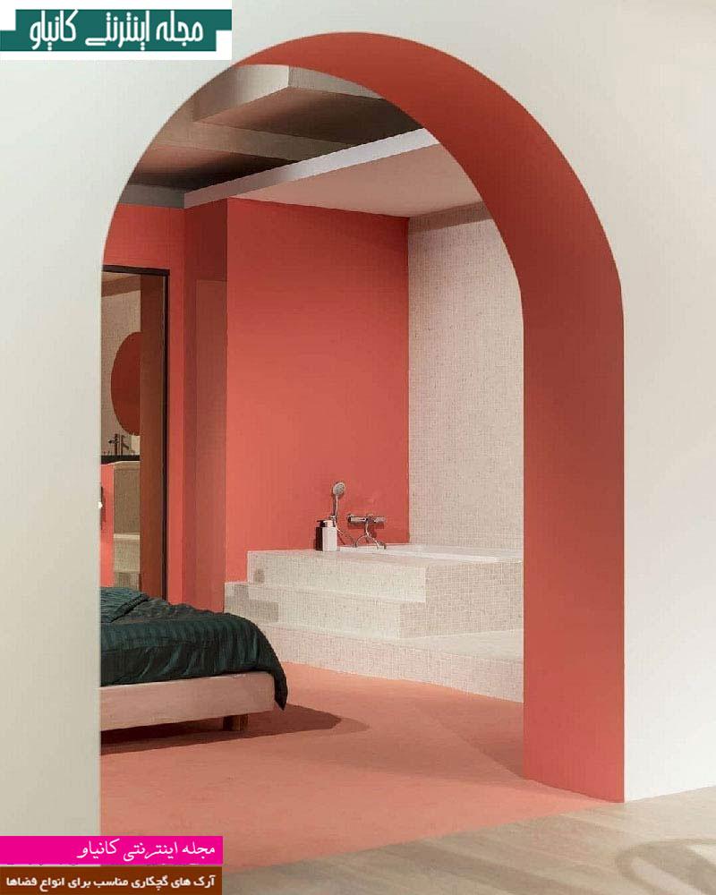 منحنی شیک و بسیار ساده با رنگ آمیزی ساده برای تفکیک اتاق مستر به دو بخش