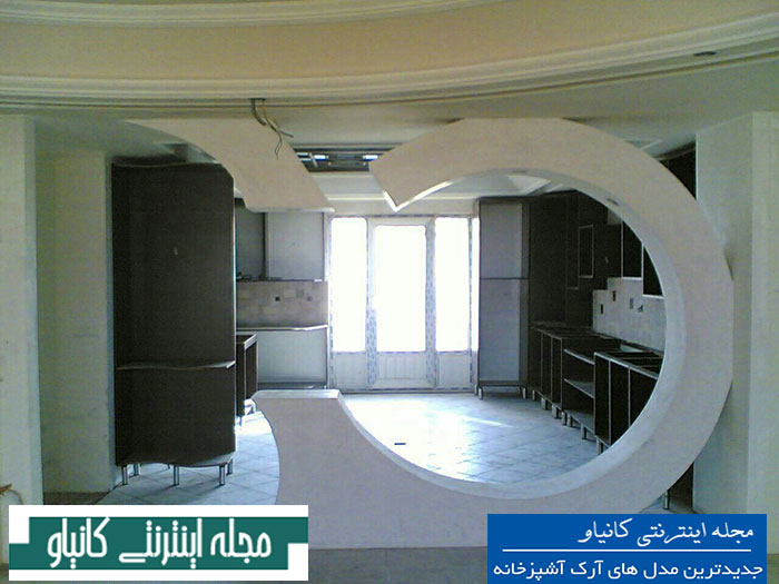 گچبری منزل - انواع گچبری دیوار - آرک کناف آشپزخانه - گچبری سنتی