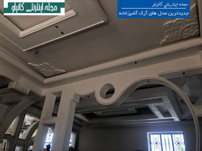 گچبری سقف منزل - عکس گچ کاری جدید - رنگ آمیزی گچبری سقف منزل - ارک اشپزخانه جدید