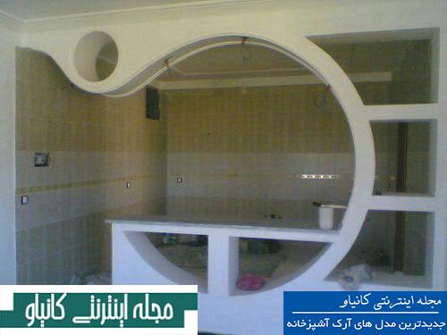 گچبری سقف سالن پذیرایی - نصب گچبری پیش ساخته - رنگ گچبری - طرح گچبری سقف
