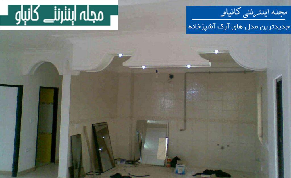 گچبری دیوار پذیرایی - ارگ گچبری جدید - نمونه گچبری سقف - گچبری ساختمان