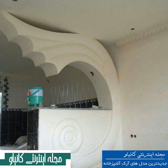 طرح کار با گچ - طرح های گچبری سقف پذیرایی - گچبری مدرن سقف - گچبری دستی