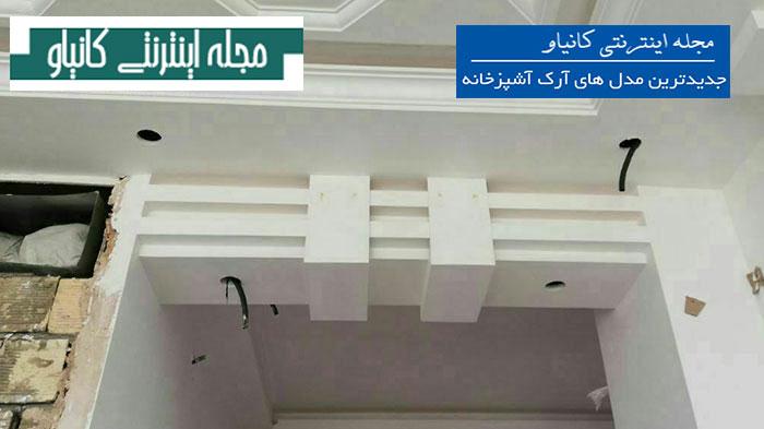 طرح سقف گچبری - گچبری میز ال سی دی - طرح گچبری ستون - گچبری پیش ساخته دور لوستر