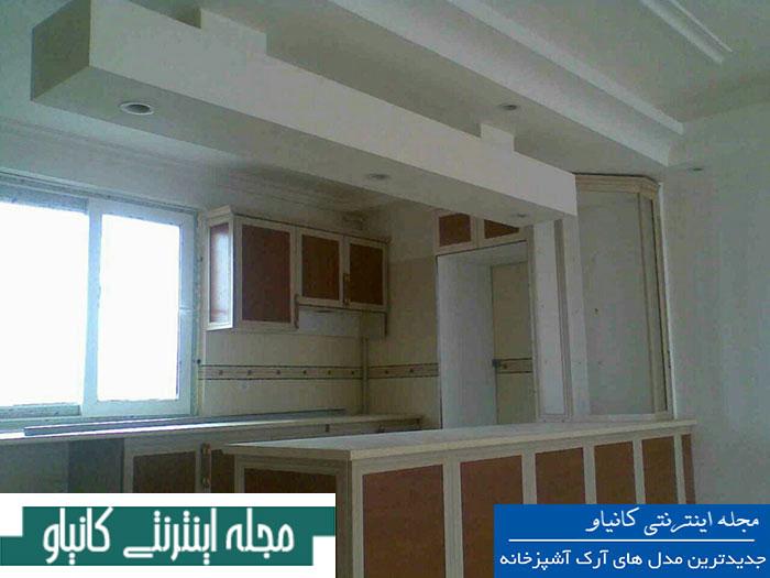 آرک اشپزخانه گچبری - رنگ آمیزی گچبری - گچبری اینه دیواری - گچبری سقف