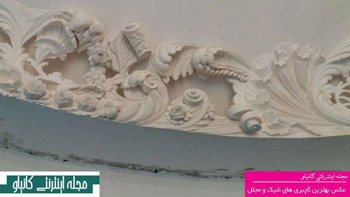 گچبری سنتی سقف - گچبری طلایی - گچبری روی کناف - آموزش گچبری دستی - گچبری سقف اتاق خواب