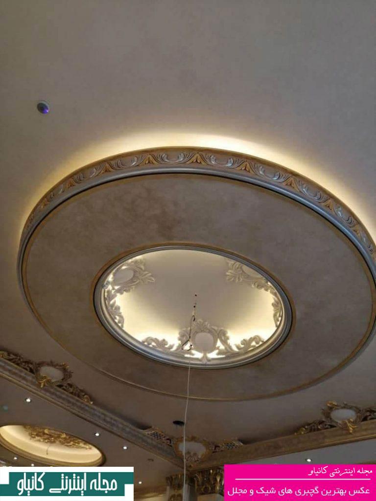 مدل جدید گچبری سقف - از ابزار ساختمانی و گچ بری میباشد - جدیدترین گچبری سقف پذیرایی - عکس گچبری سقف پذیرایی - گچبری سقف