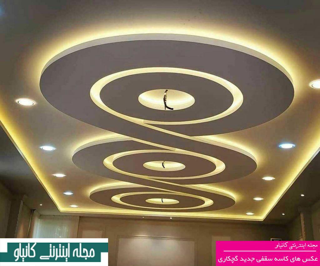 نمای گچبری - طرح گچبری سقف اتاق خواب - مدلهای گچبری سقف