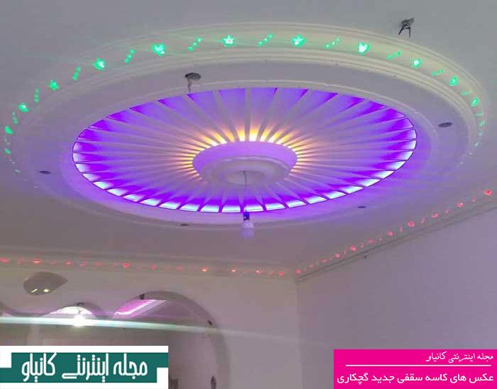 رنگ گچبری سقف خانه - انواع گچبری سقف پذیرایی - رنگ امیزی گچبری سقف