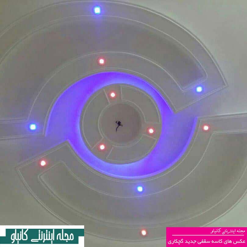 نورمخفی گچکاری - گچبری های جدید - عکس گچبری سقف پذیرایی