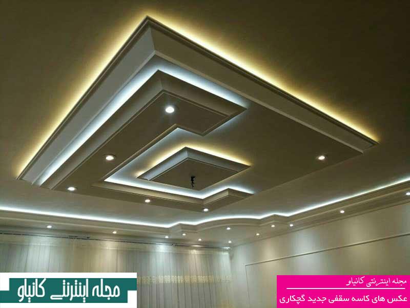 کناف بهتر است یا گچبری - هنر گچبری - رنگ گچبری سقف