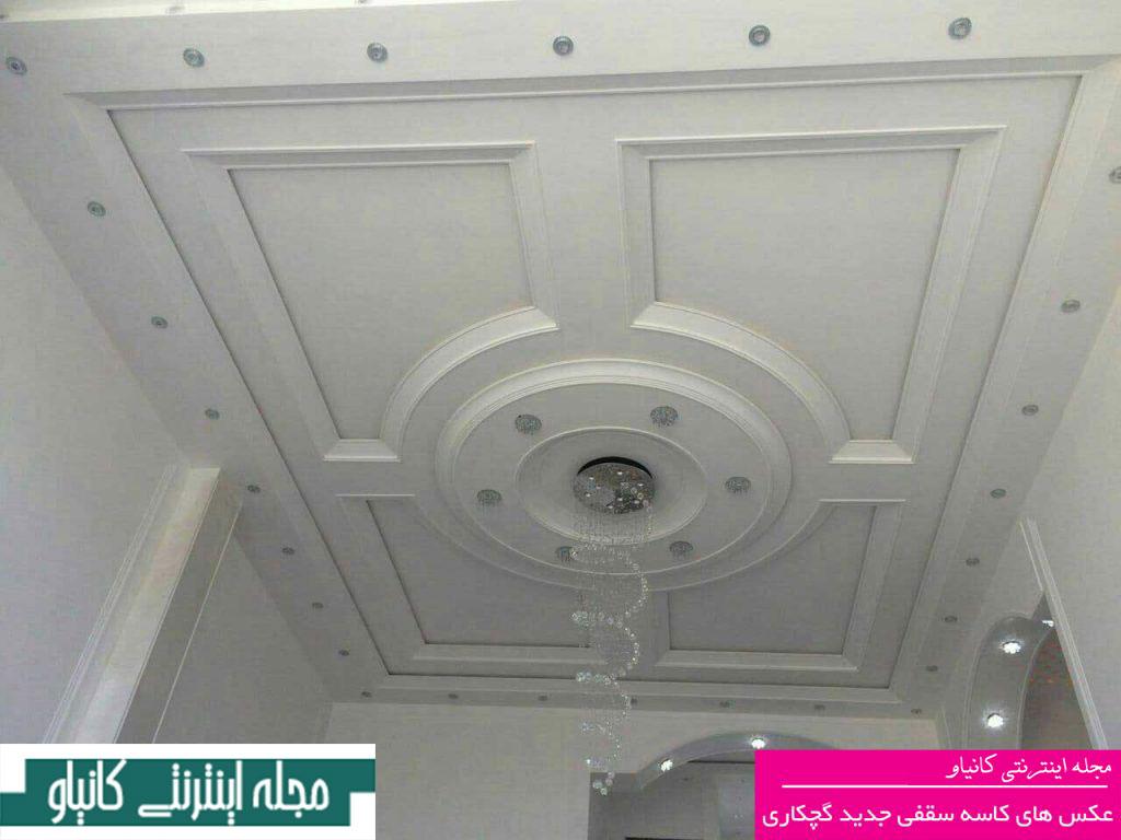کاغذ دیواری داخل گچبری - مدل گچبری سقف خانه - گچ کاری سقف پذیرایی