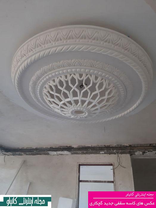 گچبری ستون عکس - رنگ گچبری سقف پذیرایی - مدل گچبری