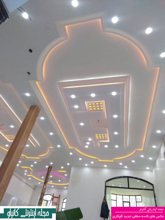 انواع طرح گچبری سقف - گچبری سقف پذیرایی جدید - گچکاری ساختمان