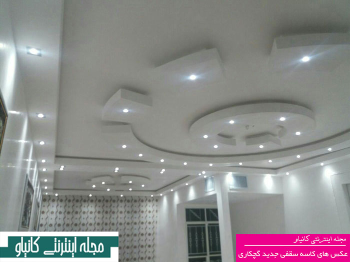 گچبری طلایی - نوعی گچبری در سقف - عکس گچبری سقف