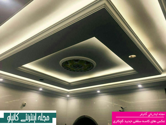 سفید کاری سقف پذیرایی - گل گچبری - گچ کاری ساختمان