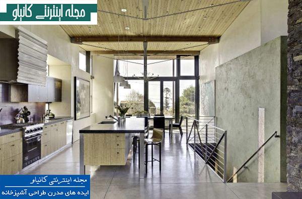 آشپزخانه بزرگ با سقف های چوبی بلند و پنجره هایی از کف تا سقف