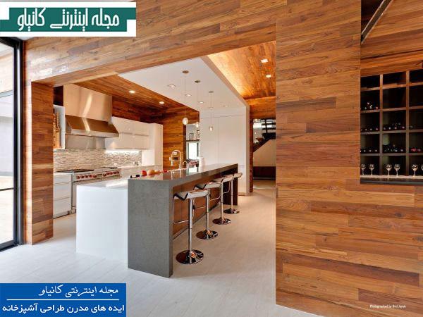 آشپزخانه مدرن و اوپن با دیوارهایی با روکش چوب و لوازم استیل در یک ترکیب جذاب