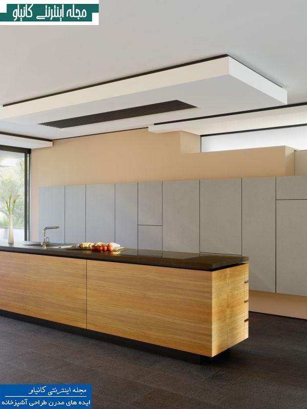 آشپزخانه شیک دارای فضای ذخیره سازی پنهان