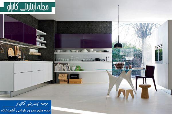 آشپزخانه شیک و سفید مشکی با ترکیب شیک بنفش و فضای باز زیاد