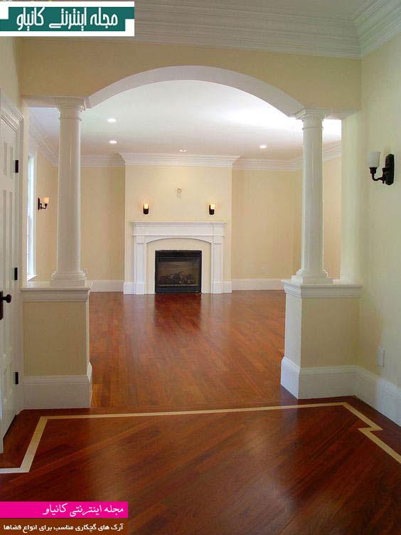آرک ستون دار با شکلی زیبا برای ورودی راهرو اتاق خواب و سالن پذیرایی
