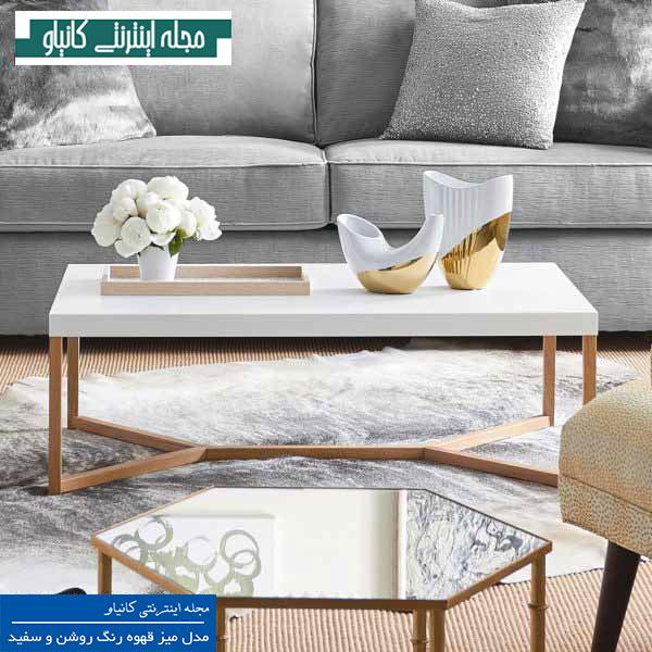 میز قهوه سفید با پایه چوبی